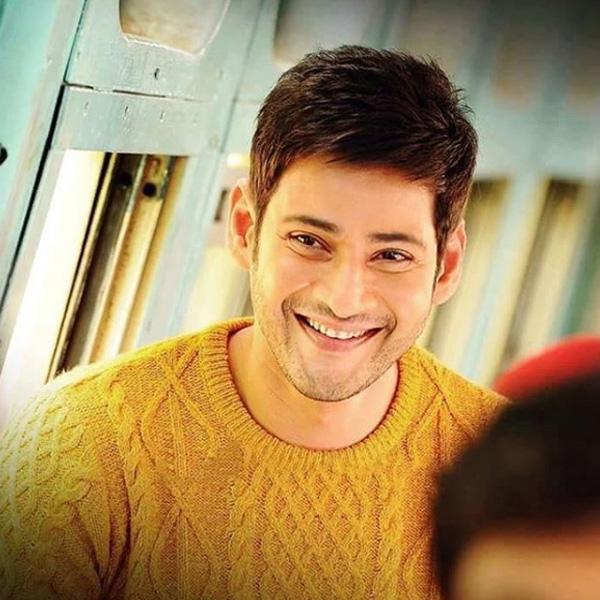 Mahesh Babu Cute Smile Images