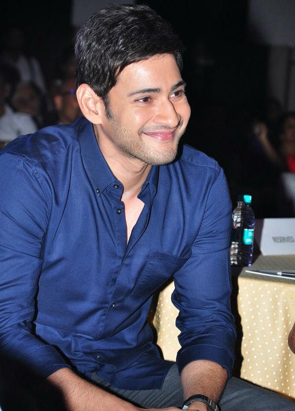 Mahesh Babu Smiling Pictures