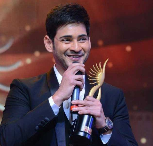 Mahesh Babu With Awad Pictures