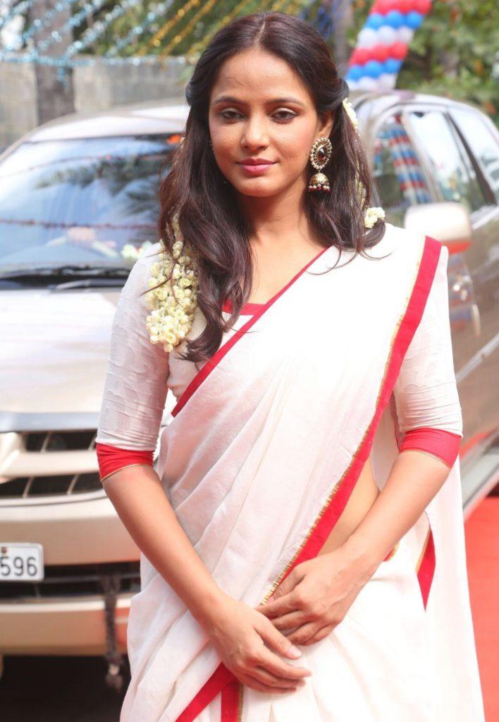 Neetu Chandra Photos Download