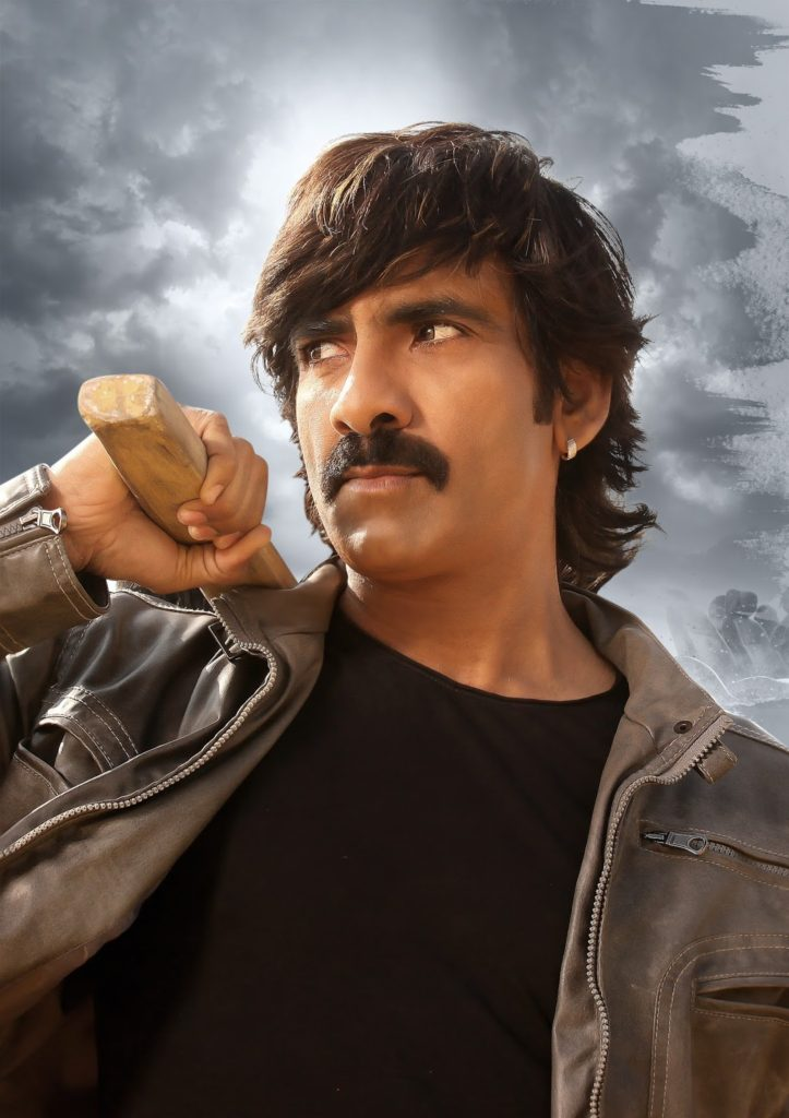 Tollywood Actor Ravi Teja Images