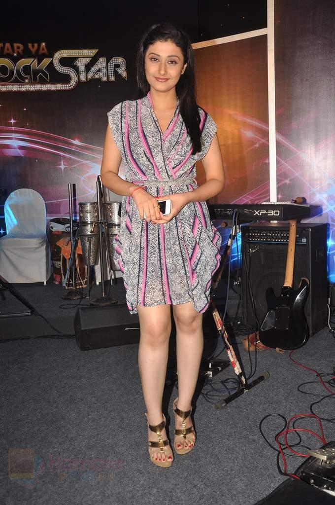 25+ Ragini Khanna Hot Sexy In Bikini Image & Wallpapers