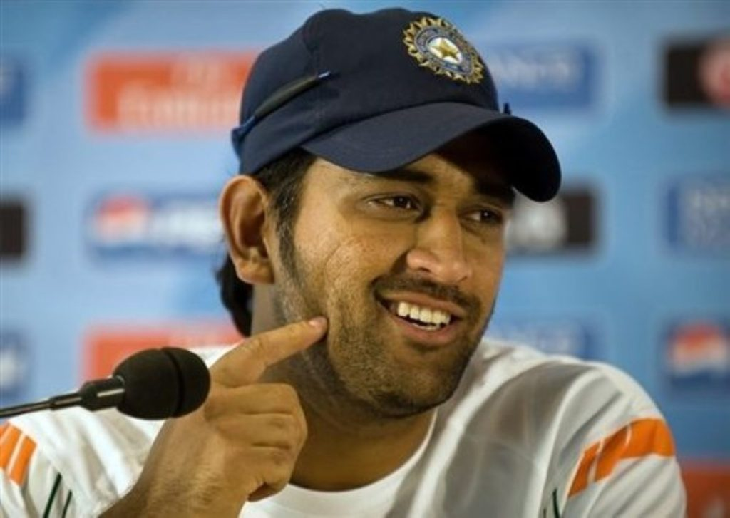 Mahendra Singh Dhoni Cute & Nice Smile Images