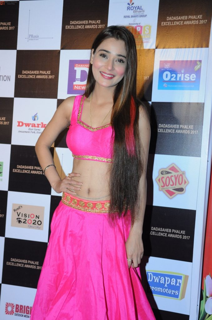 Sara Khan Hot In Bra Photo Gallery