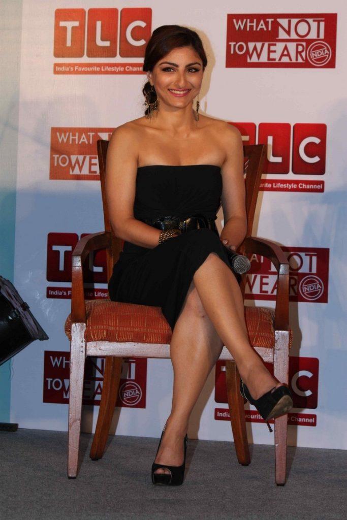 Soha Ali Khan Hot Pictures In Bikini Photoshoot