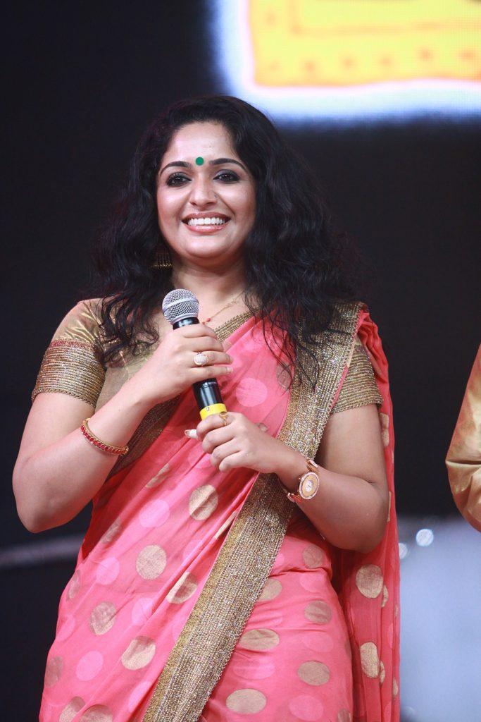 Kavya Madhavan Sexy Images At Award Show