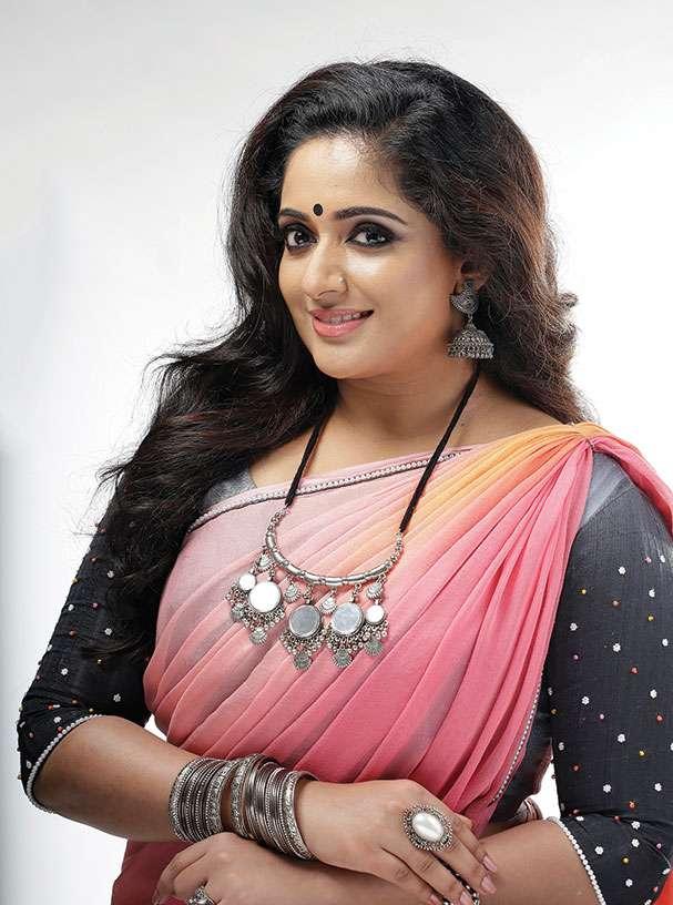 Kavya Madhavan Upcoming Movie Look Images