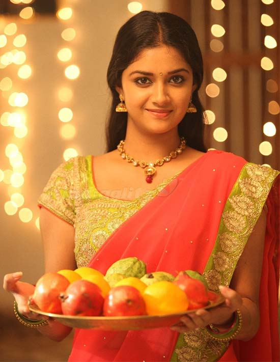 Keerthy Suresh Beautiful Wallpapers