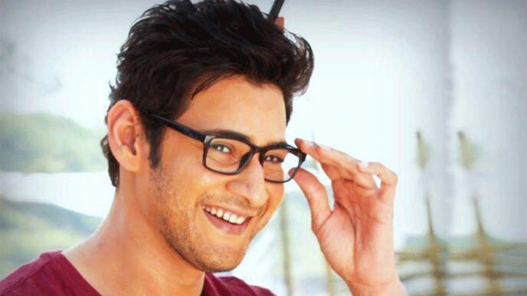 Mahesh Babu Cute Looking Images