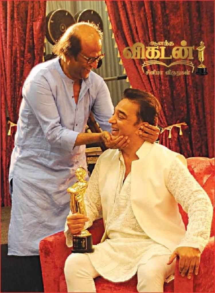 Rajinikanth Pics With Kamal Hassan