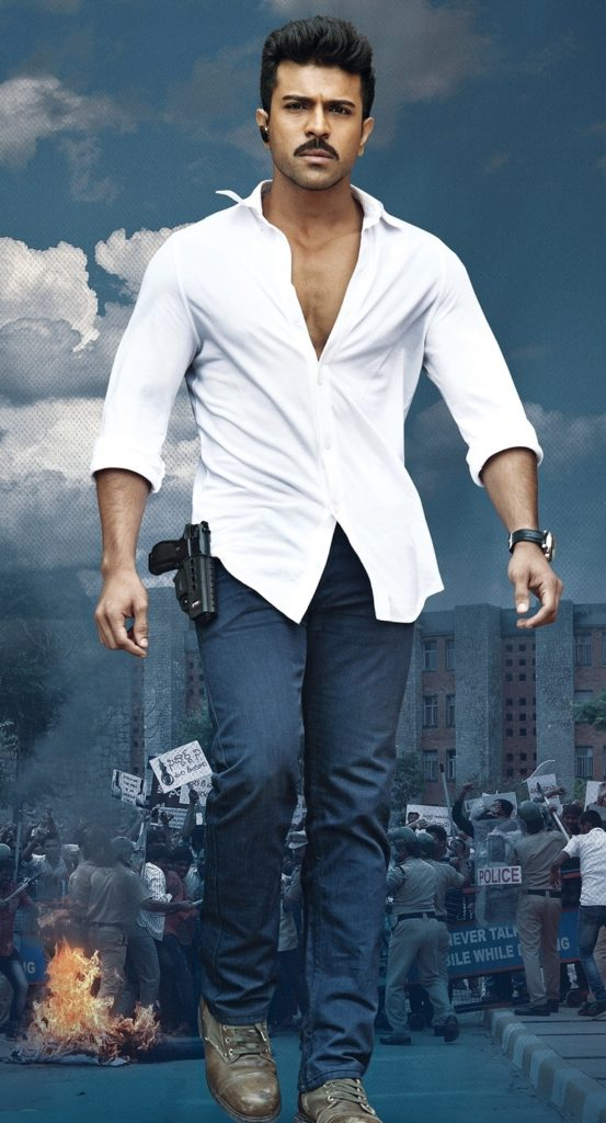 Ram Charan In Jeans And White Shart Wallpapers