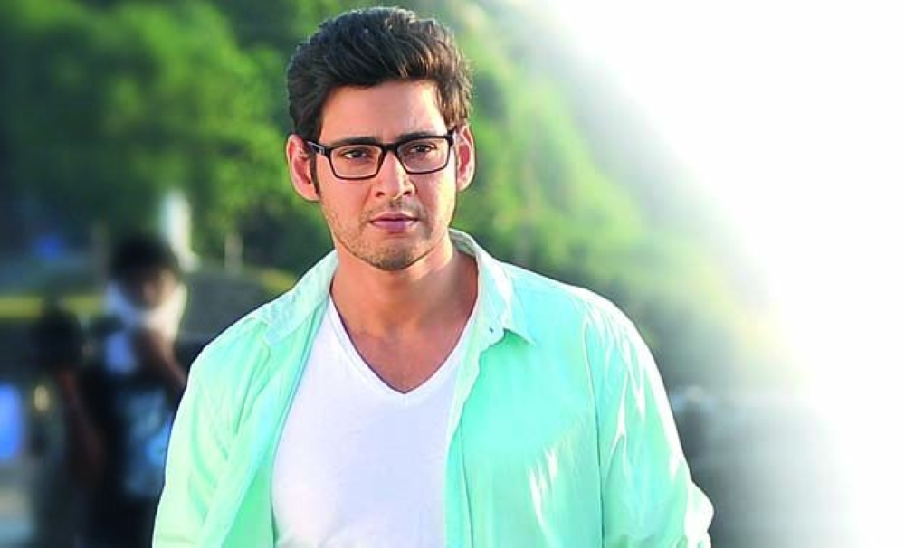 South Indian Actor Mahesh Babu Pictures Photoshoot