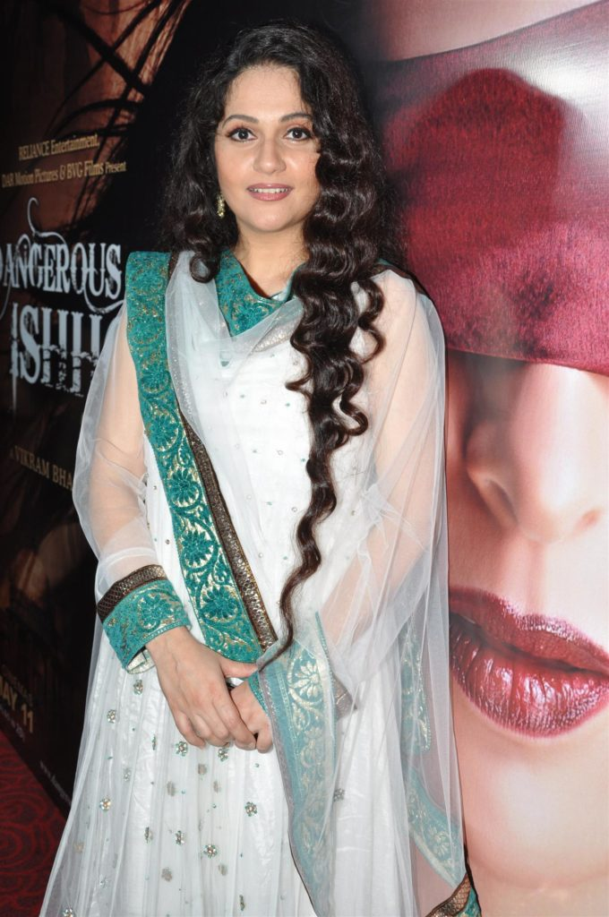 Gracy Singh New Wallpapers