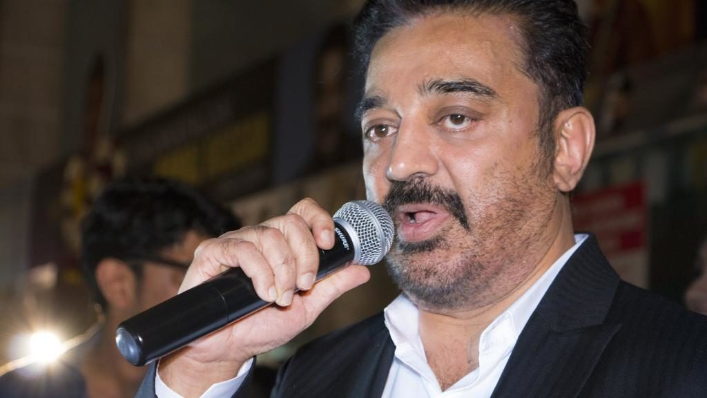 Kamal Haasan New Images At Event