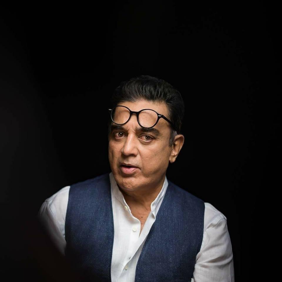 Kamal Haasan New Pics Download