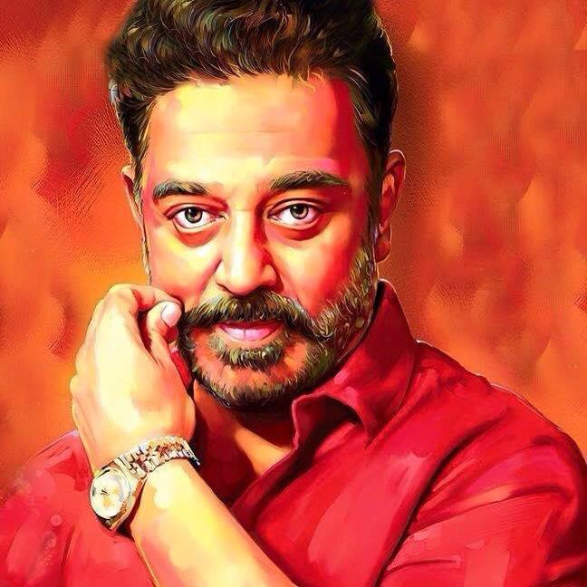 Kamal Haasan Panting Images Download