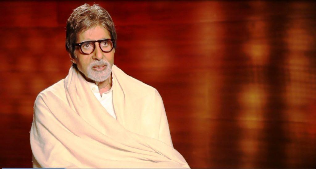 Amitabh Bachchan Hot HD Wallpapers