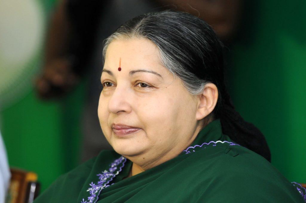 Jayalalitha Old Age Images