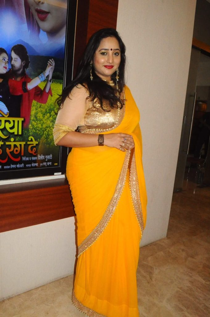 Rani Chatterjee In Saree Photos