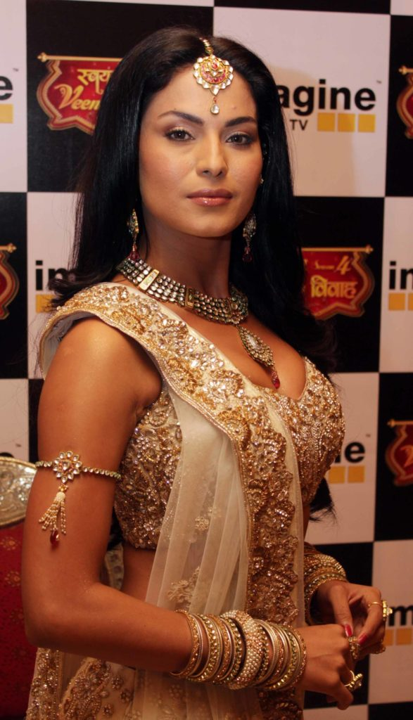 Veena Malik In Saree Photos Download